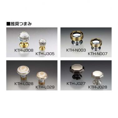 LAMPフックベース CF型 真鍮(黄銅) シルバー
