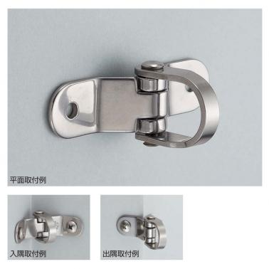 LAMPステンレス鋼製 バタフライフック® DZ-270 ステンレス シルバー