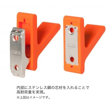 LAMPフック PXB-GN05型 ラージ(ねじ取付専用タイプ) ノルディックラバー® シリーズ シリコーン ブラック/グレー