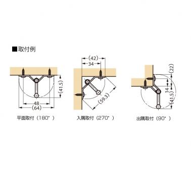 LAMPステンレス鋼製 バタフライフック® TZ-360 ステンレス シルバー