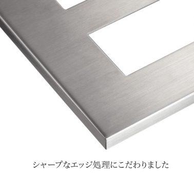 クールメタル(ヘアライン仕上/ブラック) スイッチプレート・コンセントカバー(スイッチカバー、コンセントプレート)