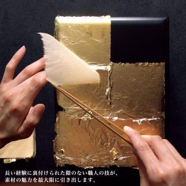 箔(24金箔仕上) スイッチプレート・コンセントカバー(スイッチカバー、コンセントプレート)