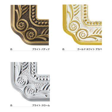 シングルパネルスイッチセット フィレンツェ(ゴールドホワイトパティナ) デザインスイッチプレートセット(スイッチカバーセット)