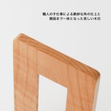 プレミアムウッド RD(天然木(ヤマザクラ)/クリアー塗装) 2連スイッチプレート・コンセントカバー(スイッチカバー、コンセントプレート)