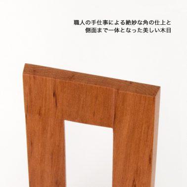 プレミアムウッド SQ(天然木(アサダ)/クリアー塗装) ワイドスイッチプレート(スイッチカバー)