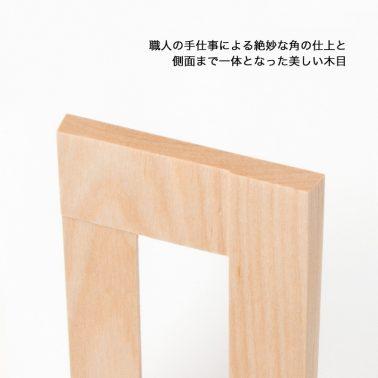 プレミアムウッド SQ(天然木(メジロカバ)/クリアー塗装) スイッチプレート・コンセントカバー(スイッチカバー、コンセントプレート)