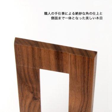 プレミアムウッド SQ(天然木(ウォールナット)/クリアー塗装) ワイドコンセントカバー(コンセントプレート)